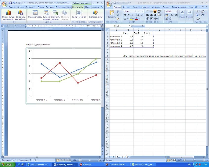 Программы Для Расчета Сетевых Графиков